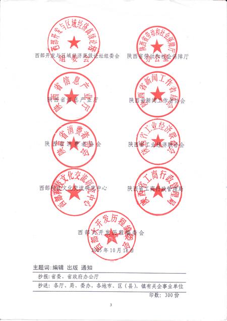 设计 矢量 矢量图 素材 450_636 竖版 竖屏